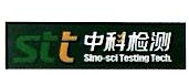 [工商信息]海南中特环境监测技术有限公司的企业信用信息变更如下