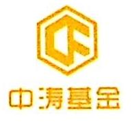 深圳市中涛基金管理有限公司