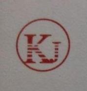 [工商信息]苏州市凯佳企业服务有限公司的企业信用信息变更如下