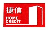 深圳捷信金融服务有限公司郴州分公司