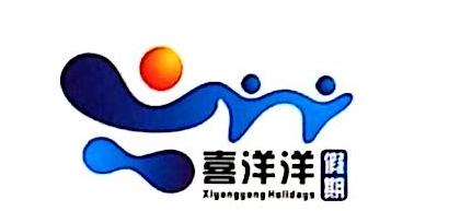 广州雷曼商务服务有限公司