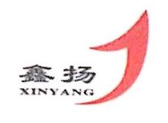 [工商信息]深圳市鑫扬电气有限公司的企业信用信息变更如下