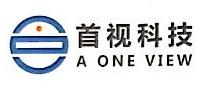 上海首视信息科技有限公司