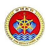 广州打捞局中山分公司