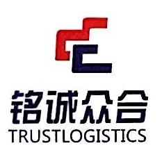 [工商信息]新疆铭诚众合投资有限公司的企业信用信息变更如下