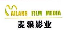 [工商信息]浙江麦浪影业有限公司的企业信用信息变更如下