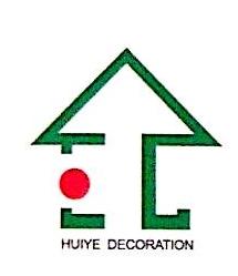 苏州市汇业建筑装饰有限公司