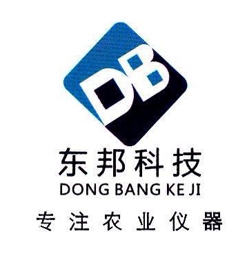 杭州东邦科技有限公司