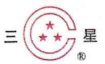[工商信息]浙江省东阳市三星温度仪表有限公司的企业信用信息变更如下