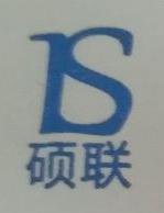 杭州硕联仪器有限公司
