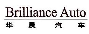 [工商信息]四川高鑫汽车销售维修有限公司的企业信用信息变更如下