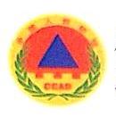 秦皇岛远赢消防工程有限公司