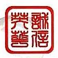 北京政广和安全科技研究院有限公司