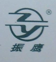 [工商信息]台州市黄岩泽骏塑业有限公司的企业信用信息变更如下