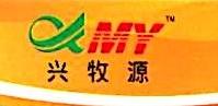 唐山兴牧源饲料有限公司