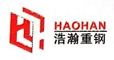 [工商信息]江苏浩瀚钢结构有限公司的企业信用信息变更如下