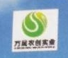 宁波万晟农创实业有限公司