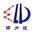 北京伟力达科技发展有限公司