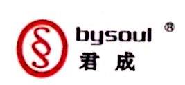 北京永盛创利商贸有限公司