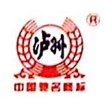 北京梓顺恒源商贸有限公司