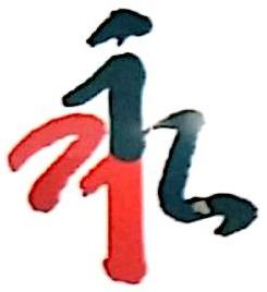 [工商信息]永诚财产保险股份有限公司柳州中心支公司的企业信用信息变更如下