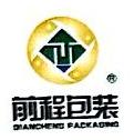 [工商信息]广德县前程木业包装有限公司的企业信用信息变更如下