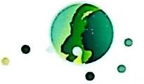 [工商信息]新疆雪羚生物科技有限责任公司的企业信用信息变更如下