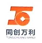 [工商信息]北京同创万利投资管理有限公司合肥分公司的企业信用信息变更如下
