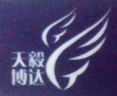 [工商信息]南京天毅博达信息科技有限公司的企业信用信息变更如下