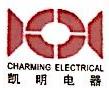[工商信息]福建省凯明电器有限公司的企业信用信息变更如下
