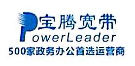 [工商信息]四川宝腾互联科技有限公司的企业信用信息变更如下