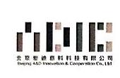 [工商信息]北京爱迪意科科技有限公司的企业信用信息变更如下