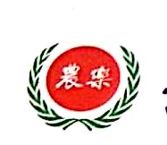 杭州富阳农乐食品有限公司