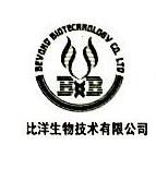 北京比洋生物技术有限公司