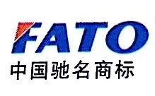 徐州万控电器设备贸易有限公司