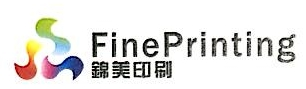 [工商信息]东莞市锦美印刷有限公司的企业信用信息变更如下