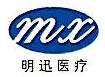 [工商信息]上海明迅医疗器械有限公司的企业信用信息变更如下