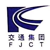 厦门鹭江国际船舶代理有限公司