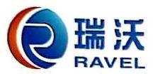 西安瑞沃机电设备有限公司