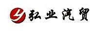 [工商信息]江西弘业汽车服务有限公司的企业信用信息变更如下