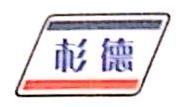 杉德银卡通信息服务有限公司云南分公司
