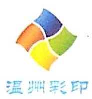[工商信息]沈阳恒基包装有限公司的企业信用信息变更如下