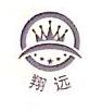 江西翔远实业有限公司
