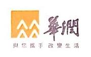 [工商信息]深圳市汉威华基股权投资有限公司的企业信用信息变更如下