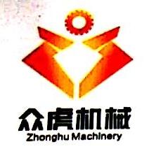 [工商信息]宁夏众虎智农实业股份有限公司的企业信用信息变更如下