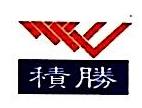 [工商信息]北京积吉胜投资管理有限公司的企业信用信息变更如下