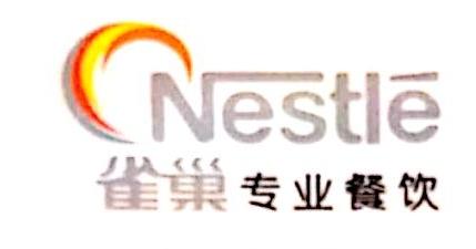 [工商信息]雀巢(中国)有限公司东莞分公司的企业信用信息变更如下