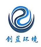 宁波创蓝环境科技有限公司