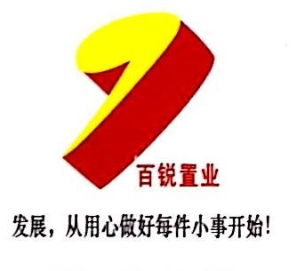 [工商信息]广西南宁橙致房地产营销咨询有限公司的企业信用信息变更如下