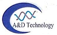 [工商信息]艾德科技(北京)有限公司的企业信用信息变更如下